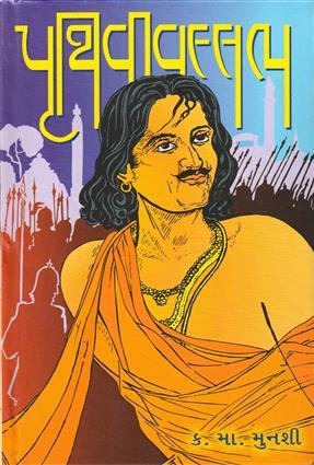 Pruthvi Vallabh